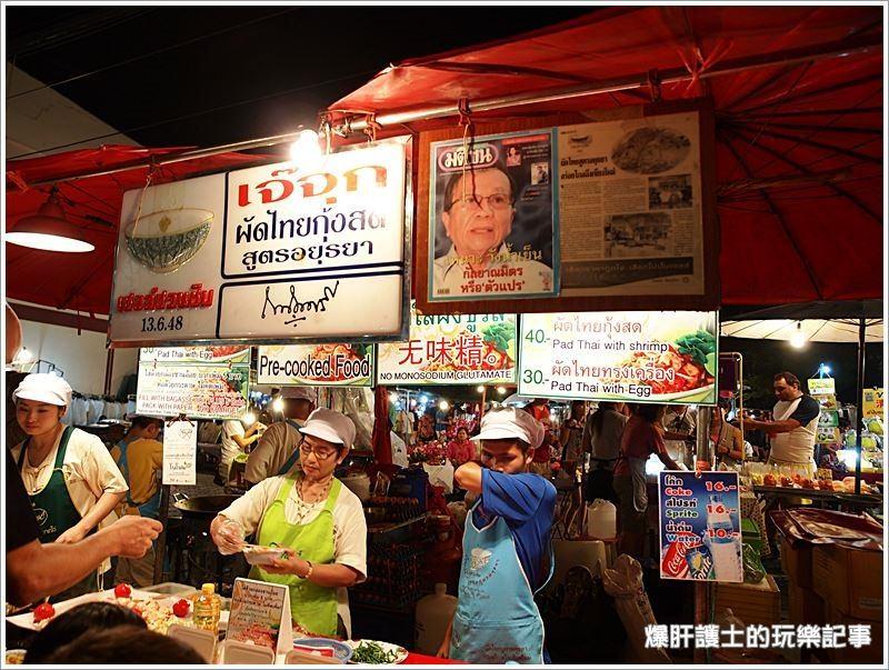 【泰國清邁】Chiang Mai Wualai road & Saturday Walking Street週六步行街逛到腿軟、買到手軟的週末市集 - nurseilife.cc