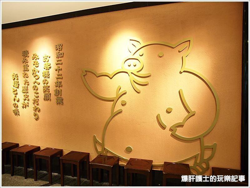 【名古屋美食】矢場丼(矢場とん)味噌豬排超美味! - nurseilife.cc