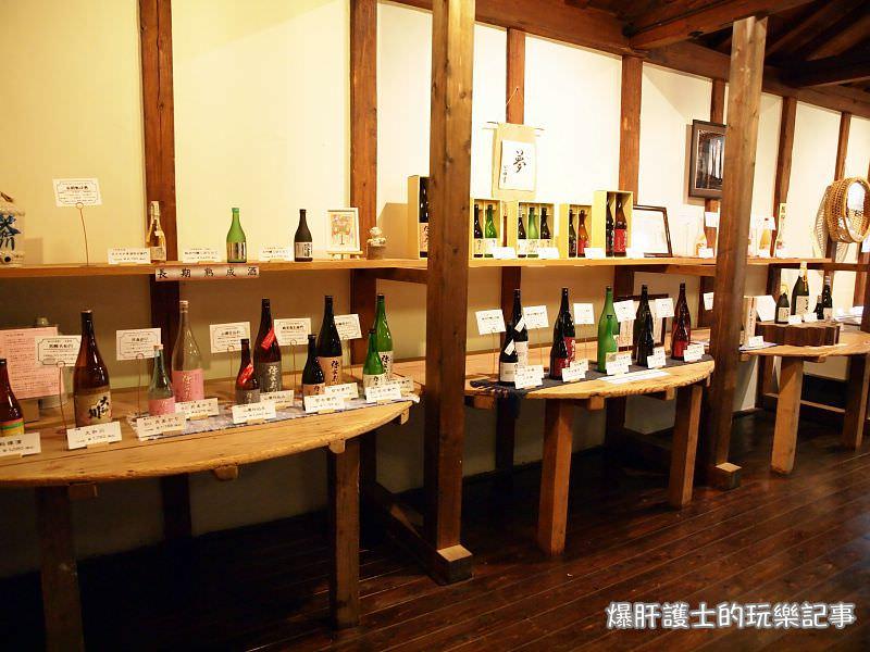 【福島美酒】彌右衛門 大和川酒造所 福島金賞獎酒莊 - nurseilife.cc