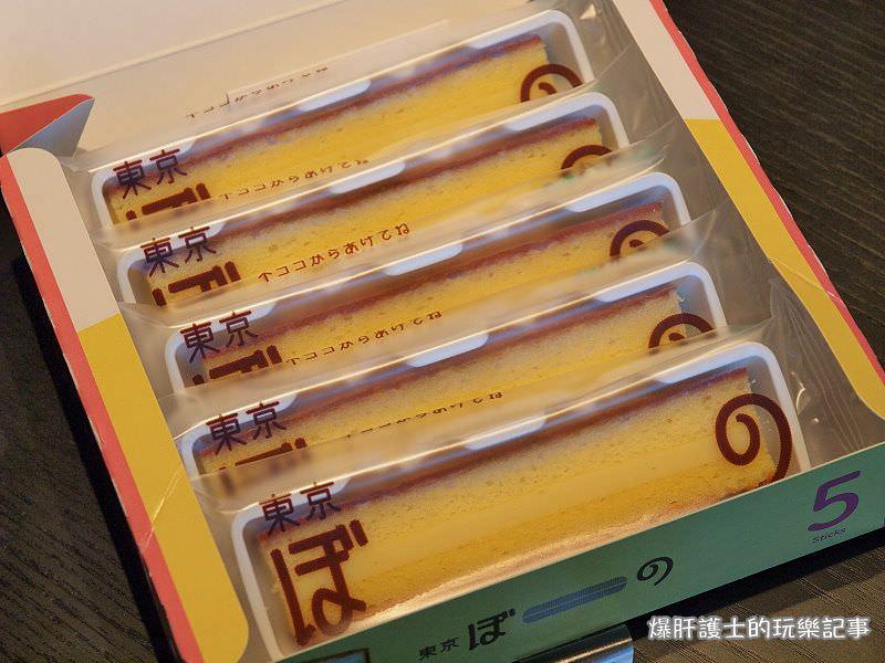 【東京美食】必買伴手禮!好吃的即食起司蛋糕 東京ぼーの - nurseilife.cc