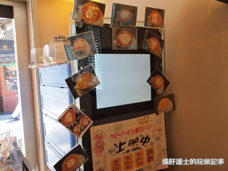 【東京美食】便宜又有可愛拉花的咖啡屋 淺草雷門クローバーカフェ - nurseilife.cc