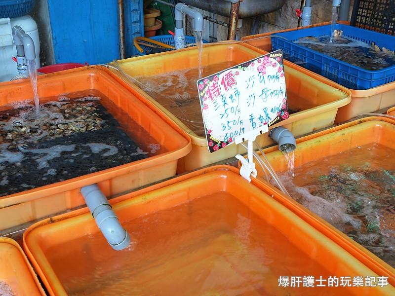 龜吼漁港 『一品鮮』活海鮮代客料理 現挑現煮好新鮮! - nurseilife.cc