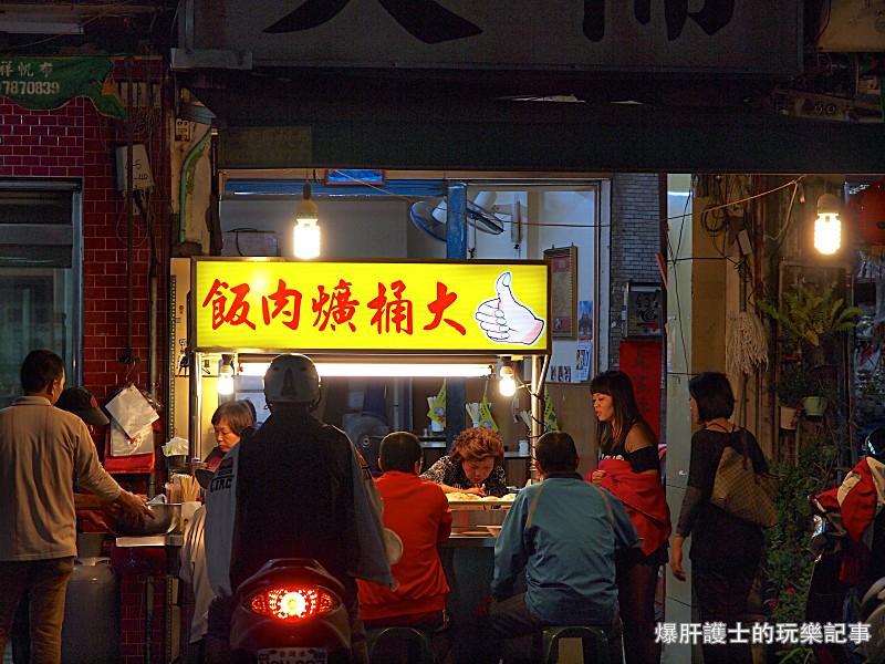 大桶爌肉飯 休假比營業時間多的彰化爌肉節金獎怪店 - nurseilife.cc