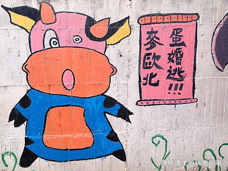 【彰化旅遊景點】福寶乳牛彩繪村 藍曬圖重現! - nurseilife.cc