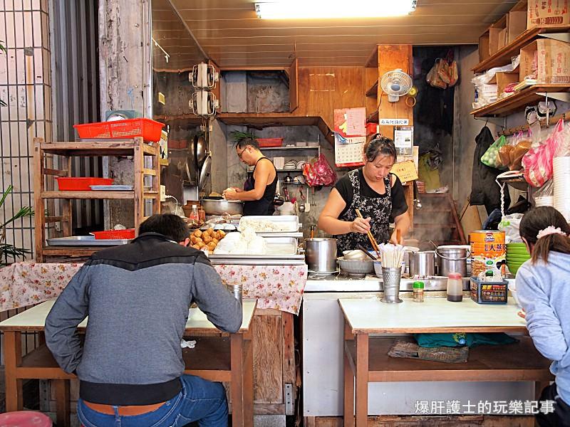 【宜蘭】火生餛飩麵店 在地人不想被報導的古早麵店 - nurseilife.cc