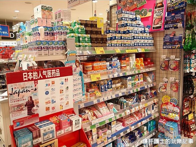 【2015海關新規定】出國購買名產、藥妝,可要確定能帶回台灣! - nurseilife.cc