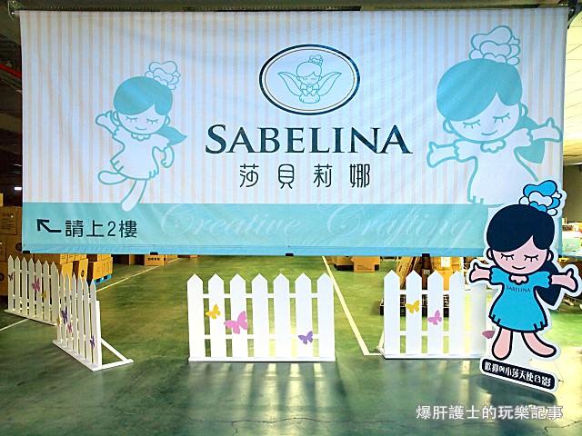 【宜蘭】莎貝莉娜Sabelina 水晶藝術圖章手作文創體驗館 製作一份世界唯一的紀念品 - nurseilife.cc