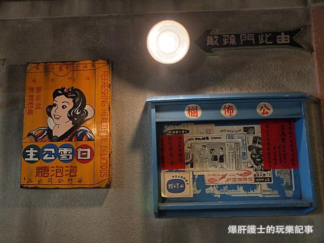 【宜蘭】虎牌米粉觀光工廠 米粉吃到飽、手繪泡麵盒、70年代場景好好拍! - nurseilife.cc