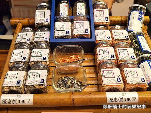 【宜蘭】溪和三代目魚產品觀光工廠 免費魚產吃到飽、御飯團及小卷餅乾DIY超好玩! - nurseilife.cc