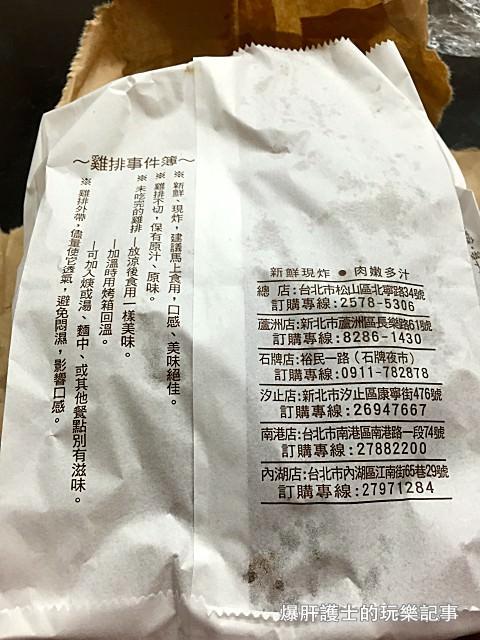 【石牌捷運站美食】上班揪雞排的新寵兒–緯大雞排 - nurseilife.cc