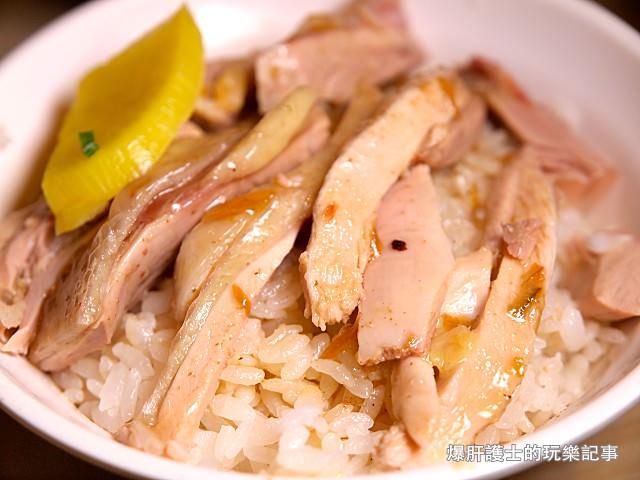【嘉義美食】噴水雞肉飯 偏貴的雞肉名店 - nurseilife.cc