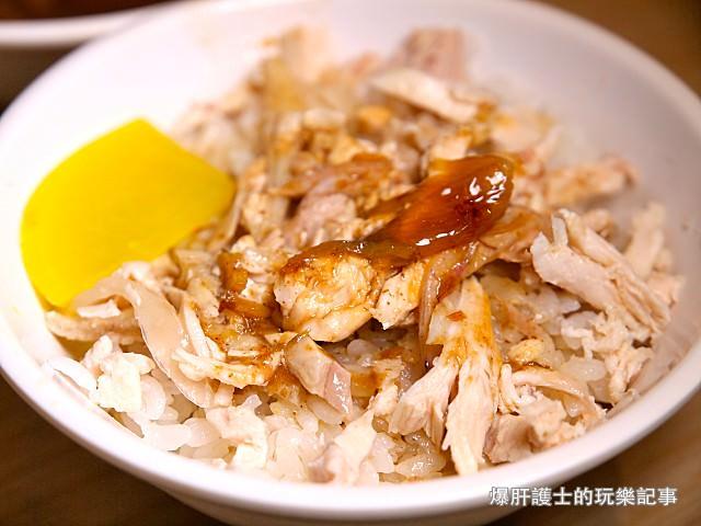 【嘉義美食】美味雞肉飯大集合!嘉義火雞肉飯懶人包 - nurseilife.cc