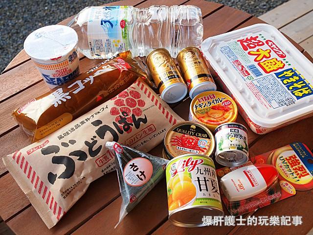 【日本必買】鹿兒島限定及人氣罐頭 - nurseilife.cc
