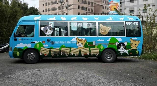 搭「貓公車」到猴硐貓村找貓咪 - nurseilife.cc