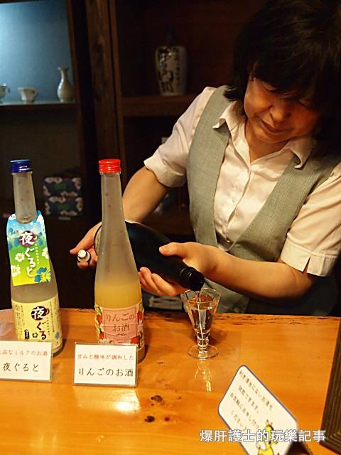 謝謝台灣! 我們很好!我們在福島等待您們的光臨 - nurseilife.cc
