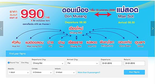 【擺鎮交通】清邁飛往泰國小瑞士擺鎮(Pai) 交通 - nurseilife.cc