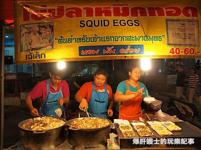 【曼谷】沙拉當週日步行街 Sala Daeng Sunday walking street - nurseilife.cc
