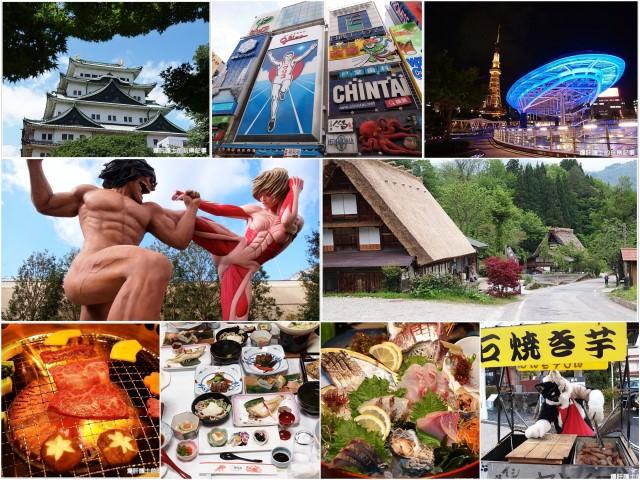 日本旅遊行程規畫懶人包,日本必買、日本必吃、日本必玩!tripadvisor of Japan - nurseilife.cc