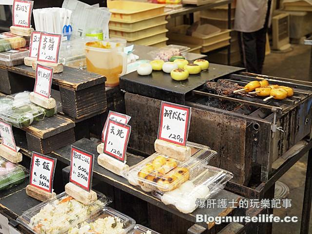 【大阪】天神橋筋商店街 全日本最長的商店街 便宜藥妝、大阪美食都在這! - nurseilife.cc