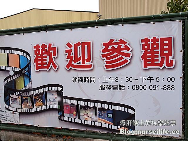 【嘉義景點】勤億蛋品夢工場 新東陽肉鬆蛋捲、彼得兔一口酥蛋捲代工廠 - nurseilife.cc
