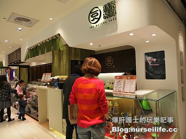 【台北美食】108 MATCHA SARO 抹茶茶廊 來自北海道人氣抹茶甜點 - nurseilife.cc