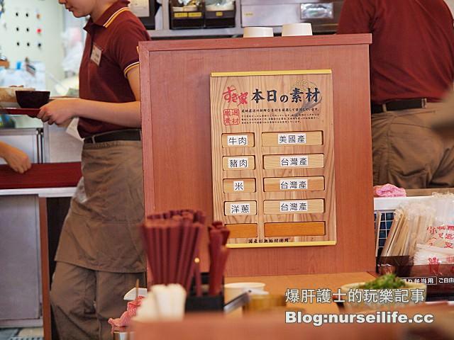 【台北捷運古亭站美食】すき家 Sukiya來自日本的平價牛丼及美味咖哩飯 - nurseilife.cc