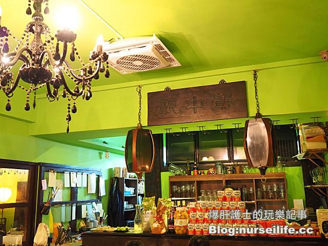 【台北美食】香港私宅打邊爐 質感高的單點麻辣鍋 - nurseilife.cc
