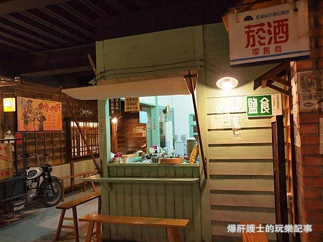 全台十大美食觀光工廠 好吃又好玩! - nurseilife.cc