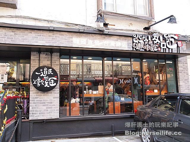 【台北美食】一道氏燉雞 東區人氣超夯的韓國直營店 - nurseilife.cc