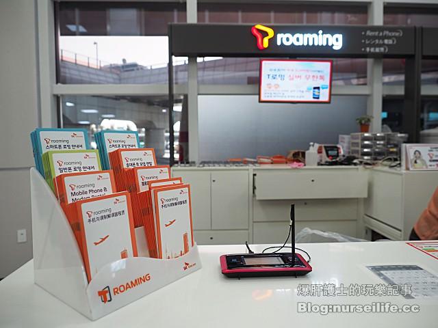 SK telecom 濟州島不限流量4G網路租借 - nurseilife.cc