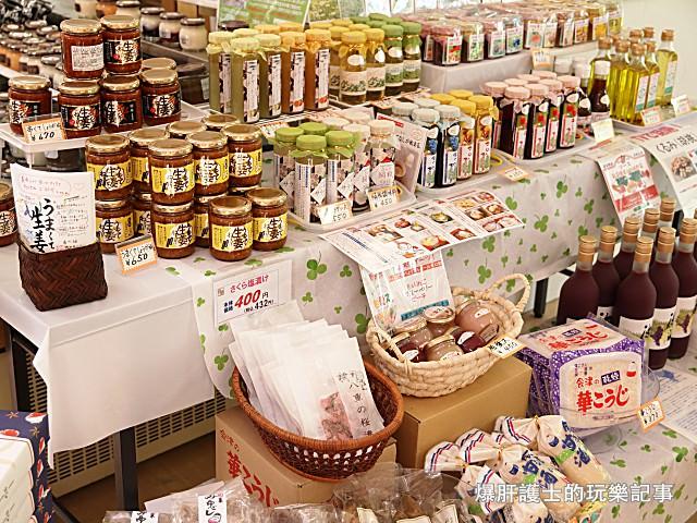 【福島必買】會津塗、金賞名酒、醬油仙貝地方物產真好買! - nurseilife.cc