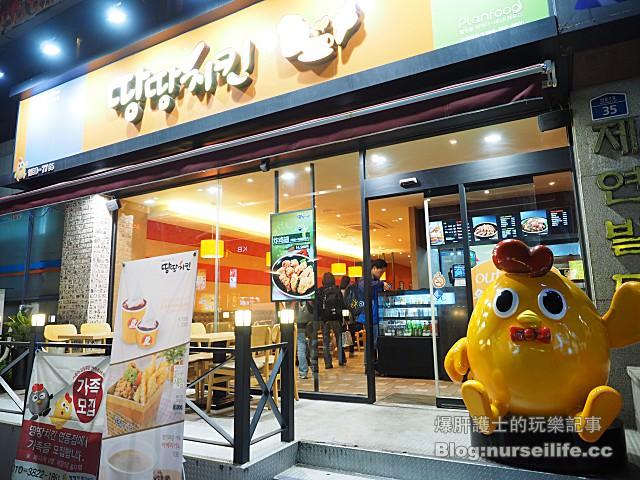 【濟州島】땅땅치킨 TANG TANG 超好吃的蕩蕩韓國炸雞 - nurseilife.cc