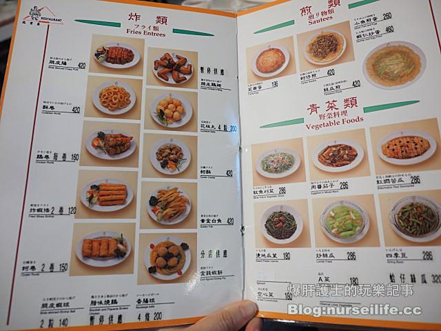 【台北美食】雞家莊 日本人最愛的台菜餐廳 - nurseilife.cc