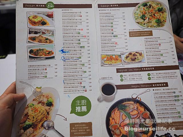 【宜蘭美食】NU PASTA 平價義大利麵、焗烤、吐司盒子 - nurseilife.cc
