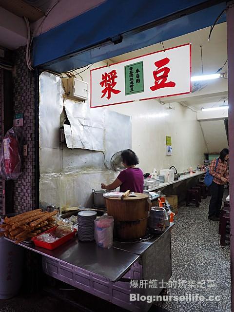 【台北美食】石牌夜市販賣超過30年的無名蛋餅 - nurseilife.cc
