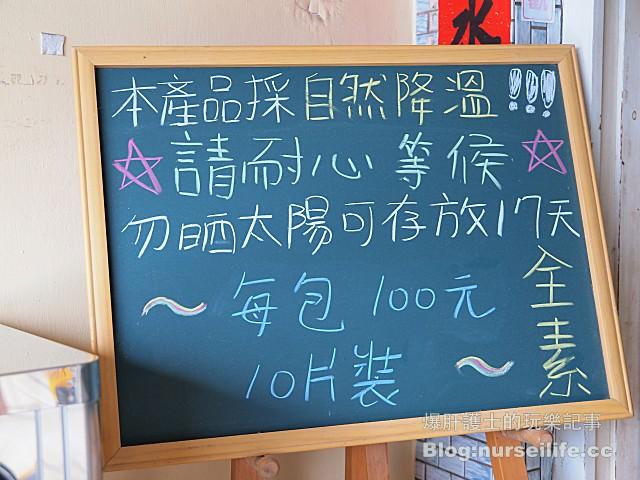 【彰化美食】明豐珍兔仔寮牛舌餅 鹿港秒殺的排隊伴手禮 - nurseilife.cc