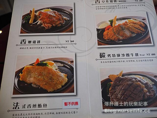 【彰化美食】潘朵拉之宴 超值吃到飽的牛排館(已改名為雅典娜之宴) - nurseilife.cc