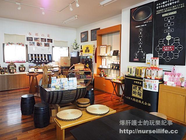 【沖繩】ヘリオス酒造(Helios) 沖繩人氣第一的黑糖梅酒與連續13金賞古酒的觀光工廠 - nurseilife.cc