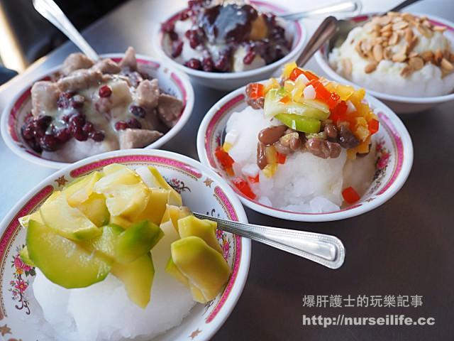 【台南美食】竹門鈺雪冰枝店 白河開業超過五十年的老冰店 - nurseilife.cc