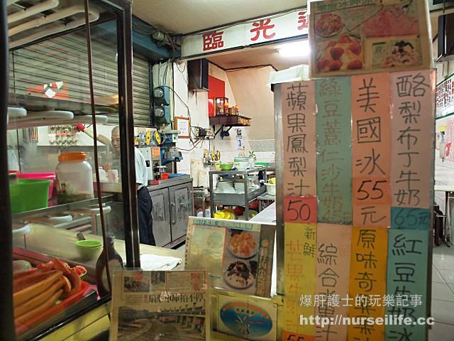 【彰化美食】小木屋木瓜牛乳、美國冰 彰化60年老冰店 - nurseilife.cc