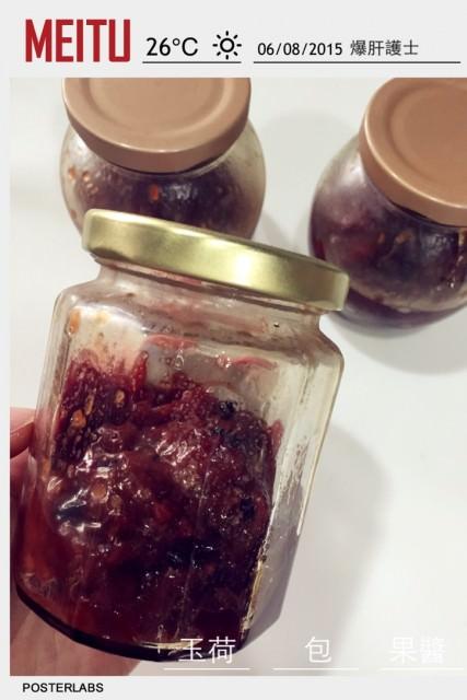 【手作果醬DIY】玉荷包荔枝果醬 - nurseilife.cc
