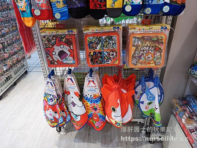 【東京】東京駅一番街 東京車站最厲害的結界 錢包有破洞的不要來 - nurseilife.cc