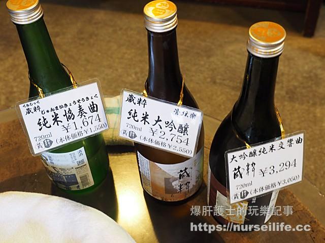 【福島】小原酒造 藏粹 聽莫札特音樂發酵的金賞酒 - nurseilife.cc