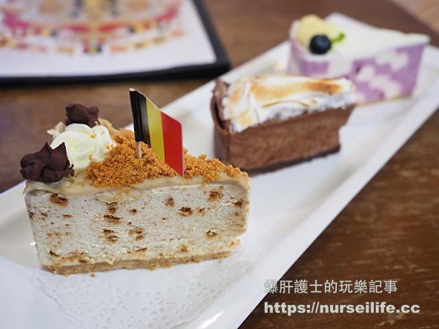 【台北美食】獅子甜點 Line Up Dessert 巷弄中的比利時家鄉味 - nurseilife.cc