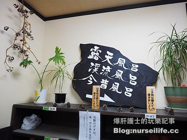【秋田住宿】大湯溫泉 阿部旅館 便宜划算的泡秘湯之旅 - nurseilife.cc