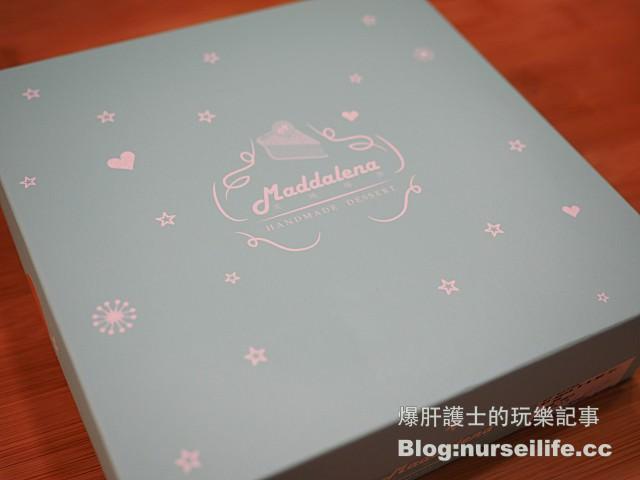 【高雄美食】Maddalena 美地瑞斯 手工甜點 - nurseilife.cc
