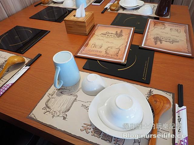 【台北美食】天棧鍋物  精緻超值的火鍋店 肉品超新鮮 - nurseilife.cc