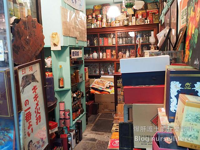【台北旅遊】昭和町文物市集 古物尋寶地 - nurseilife.cc