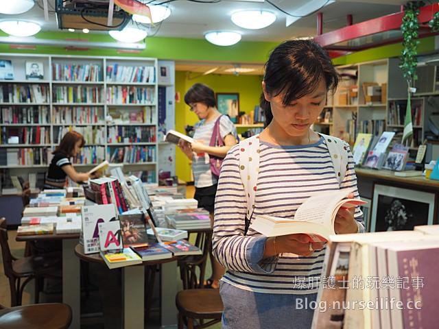 【台北旅遊】女書店 華文地區第一家女性主義專業書店 - nurseilife.cc