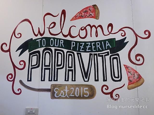【台北美食】Papa Vito Pizzeria 饌義德天母披薩 天母第一好吃又便宜的披薩 沒吃過白來天母了! - nurseilife.cc